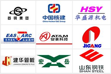 山东火凤huang棋牌zhonggong有xian公司